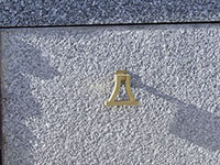 Poignée de caveau T 120 OR